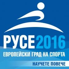 RUSE2016_Webbanner_250x250