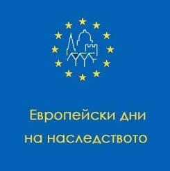 Evropeiski dni na nasledstvoto